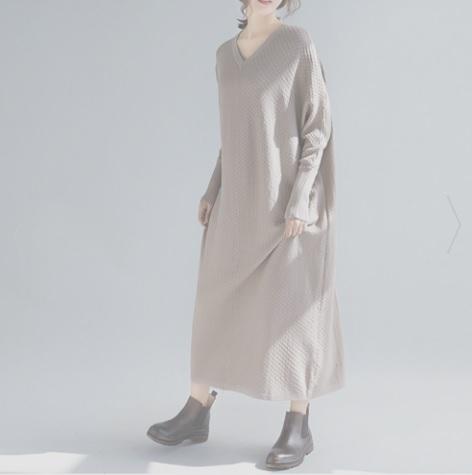 V Yaka Örgü Elbise